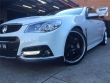 HOLDEN LENSO PROJECT D 20""